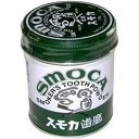 スモカ 歯磨粉 緑缶155g【4901839011020】-ss