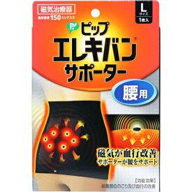 ピップ エレキバン サポーター 腰用 ブラック Lサイズ(1枚入)【4902522669412】