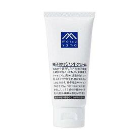 松山油脂M mark 柚子(ゆず)ハンドクリーム 65g【4954540109050】