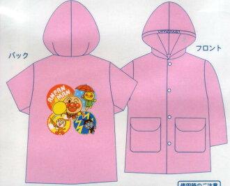 Ampanmanran 外套雨衣字符雨外套蹒跚学步雨衣孩子初中缰绳外套雨衣女童雨衣口袋里雨外套 anpanman