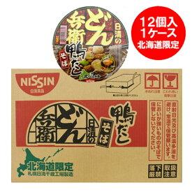 日清食品 北のどん兵衛 鴨だし そば nissin 北海道限定 北の どん兵衛 鴨だしそば 12食入 1ケース(1箱) 価格 2376円