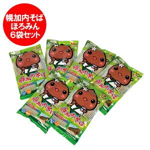 北海道 そば ゆるキャラ 幌加内 送料無料 北海道のお土産 ほろかない蕎麦 干しそばセット つゆ付き 乾麺 6袋入 価格 3390円 引越し そば