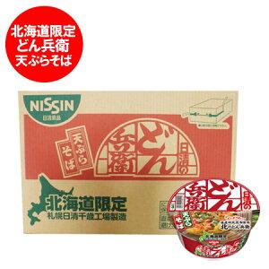 カップ麺 nissin 日清 北海道限定 北のどん兵衛 天ぷらそば 12食入 1ケース(1箱) 価格 2376円
