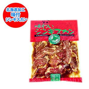 ラム ジンギスカン ラム肉 ジンギスカン 化学調味料不使用 加工地 北海道の北の大手門 味わい ジンギスカン ラム肉 ジンギスカン 400 g 価格 840円