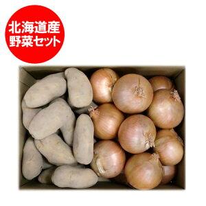 じゃがいも 送料無料 メークイン 北海道産 野菜セット 北海道産 メークインとたまねぎ 野菜セット 5kg 詰合せ 化粧箱入り 価格 2580円 メークイン・玉ねぎ