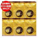 数の子 珍味 チーズ 送料無料 味付数の子とチーズを使用 カズチー 6個 価格 2760 円 チーズ おつまみ
