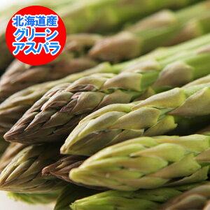 アスパラ 北海道 アスパラガス 送料無料 グリーンアスパラ 1kg 価格 3980円 北海道産のアスパラ Lサイズ