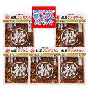 「北海道 ギフト ジンギスカン」 松尾ジンギスカン 味付 特上ラム 400g×5パック 価格 5500円「ジンギスカン ラム肉」
