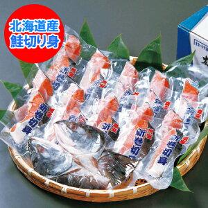 「北海道 鮭 切り身」 北海道の鮭 切り身セット 計2.4kg ギフトにも最適! 北海道・雄武産の鮭・切り身ギフト 価格 7800 円