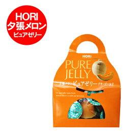 「北海道 スイーツ ホリ」HORI 夕張メロン ピュアゼリー プチ・ゴールド 16g×12個入 価格 540円