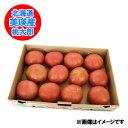 北海道 トマト 北海道 美瑛産 桃太郎 トマト Mサイズ 約24玉前後 価格 2100円 北海道産 とまと