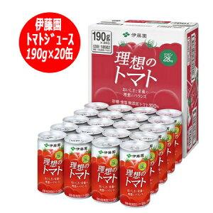 トマトジュース 伊藤園 理想のトマト トマトジュース 缶190g 20本入×1ケース 価格1620円