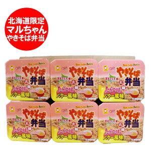 「マルちゃん カップ麺 やきそば弁当 たらこ味」 北海道製造 東洋水産 マルちゃん 焼きそば弁当・北海道限定 中華スープ付 1ケース(1箱/12食入)価格 2160円