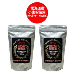 ホットケーキ 送料無料 ホットケーキミックス 北海道産 小麦粉 きたほなみ 使用 ホットケーキミックス 500 g×2袋 価格 1816円