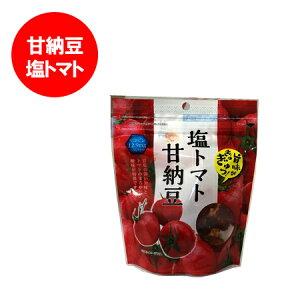「訳あり 食品 甘納豆 在庫処分 おためし」トマト 甘納豆 140g 価格 150 円
