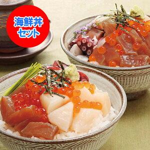 海鮮丼 送料無料 海鮮丼 セット 価格 5980円 海鮮丼の具 いくら・いか・ほたて・秋鮭・たこ(勝手丼)