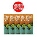 北海道 メロン 送料無料 キャラメル 北海道 富良野メロン キャラメル 18粒入×5個 価格 1000 円 ふらの メロン 送料無…
