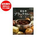 楽天市場 カレー 食品の状態 ルー 人気ランキング1位 売れ筋商品