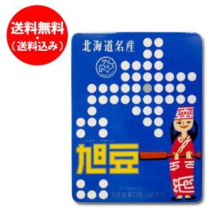 北海道 お土産 送料無料 旭豆 缶(600g・20号缶) 価格 2680円 あさひまめ アイヌ 模様