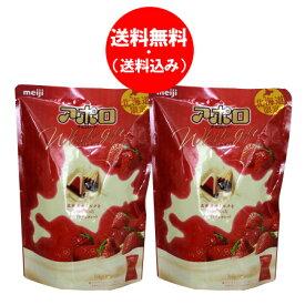 アポロ チョコレート meiji アポロチョコ 送料無料 1袋84g×2 価格 1384円 北海道限定 スイーツ アポロチョコ 明治 チョコレート