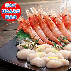 海鮮 詰め合わせ 送料無料 ほたて貝柱・ボタンエビ セットを北海道から発送 価格 5980円 ホタテ・ぼたんえび