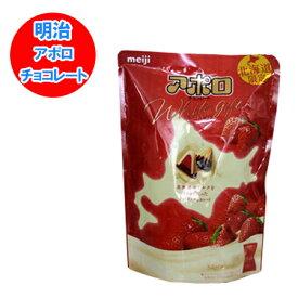 アポロ チョコレート meiji アポロチョコ 1袋(84g) 価格 432円 北海道限定 スイーツ アポロチョコ 明治 チョコレート