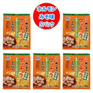 ホルモン 焼き 味付き 豚ホルモン マルチョク ホルモン 味噌(みそ)味 5袋 価格 3501 円