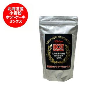 送料無料 ホットケーキミックス 北海道産 小麦粉 きたほなみ 使用 ホットケーキミックス 500 g×1袋 価格 933円 ホットケーキ
