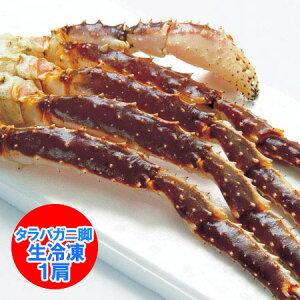 たらば蟹 タラバガニ たらば蟹の足 生冷 たらばがに 脚 を存分に堪能できるボリュームの800 g 価格 8700円