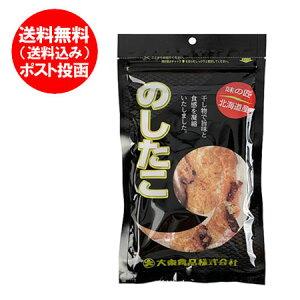 珍味 たこ 送料無料 北海道産 タコ/たこ/蛸 のしたこ 45g 価格720円 大東食品 珍味 おつまみ つまみ