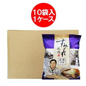 札幌 すみれ ラーメン 醤油 インスタントラーメン 袋麺 10個入 1ケース(1箱) 価格 4000 円 西山製麺 札幌ラーメン すみれ ラーメンスープ メンマ 付