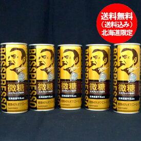 送料無料 北海道限定 缶コーヒー BOSS(ボス) コーヒー 缶コーヒー 微糖 5本セット 価格 1145円 サントリー ボス コーヒー