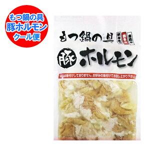 ホルモン 北海道産 豚 ホルモン/ほるもん 豚ホルモン もつ鍋の具・もつ煮込みの具 300 g 価格 432円