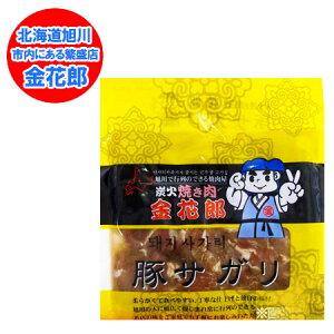 加工地 北海道 豚 サガリ 味付き 北海道旭川の焼き肉 有名店 金花郎 豚さがり 180g 価格 580円
