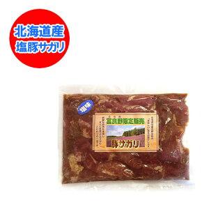 北海道 豚さがり 味付き 北海道富良野 豚肉 豚 サガリ 塩味 味付き さがり 豚/ぶた/ブタ 価格 470円