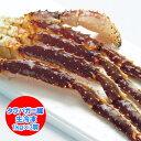 【たらば蟹】【本タラバガニ】【本たらば蟹】の足 生冷 たらばがに 脚 を存分に堪能できるボリュームの1kg(1000 g)×3 価格 19000円