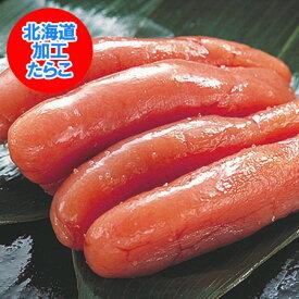 【たらこ・タラコ】 北海道加工 プチプチ感がたまらない たらこ!とっても美味しいタラコです! たらこ (甘口・大)約500 g・化粧箱入 価格 5000 円