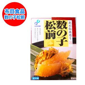「数の子 松前漬け」 函館の特産品 北海道の珍味 松前漬け! 北海道加工 数の子の松前漬けです。内容量 220g 価格 756円
