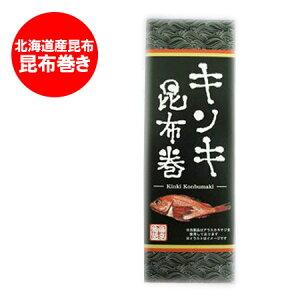 北海道産の昆布 キンキ/きんきの身を巻いた昆布巻き 価格864円