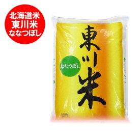 北海道 米 ななつぼし 5kg 東川米 30年度 ななつぼし 米 5kg 価格 2160円