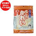 北海道 珍味 送料無料 メール便 北海道 珍味(ちんみ) 有名 大東食品 むしりカレイ(むしりかれい) チンミ 1袋 価格 133…