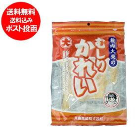 北海道 珍味 送料無料 メール便 北海道 珍味(ちんみ) 有名 大東食品 むしりカレイ(むしりかれい) チンミ 1袋 価格 1330 円