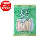 送料無料 北海道 珍味(ちんみ) 有名 大東食品 むしりたら(助宗 たら) チンミ 1袋 価格 1330 円