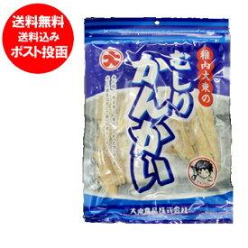北海道 珍味 送料無料 北海道産 むしりかんかい 送料無料 メール便 むしりかんかい(かんかい) 珍味 おつまみ かんかい 北海道 価格 1330 円