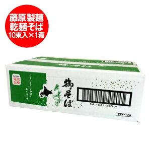 「送料無料 蕎麦 乾麺」御そば 1ケース(180g×10束入)そば 乾麺を送料無料でお届け 価格 2000 円 ポッキリ