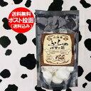 送料無料 バター飴 北海道 富良野のバター使用のバター飴を送料無料でお届け 北海道土産 バター飴 120 g 価格 555 円