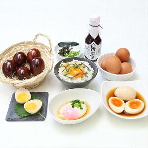 贅沢たまごづくし 北海道 卵 煮卵 燻製たまご 卵かけご飯 醤油 温泉たまご