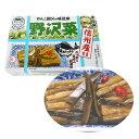 野沢菜しょうゆ漬け がんこ親父の味道楽 150g 信州産原料使用