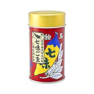 八幡屋礒五郎 七味ごま 60g  缶入