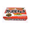 【当店オススメ】丸誠 野沢菜キムチ 250g 国産野沢菜使用